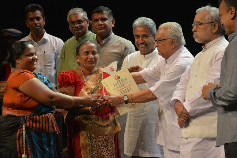 Sarvodaya awards